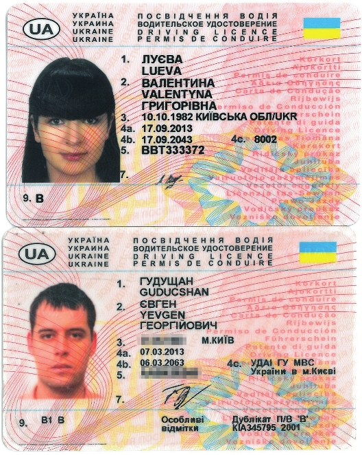 замена международного водительского удостоверения клиенты